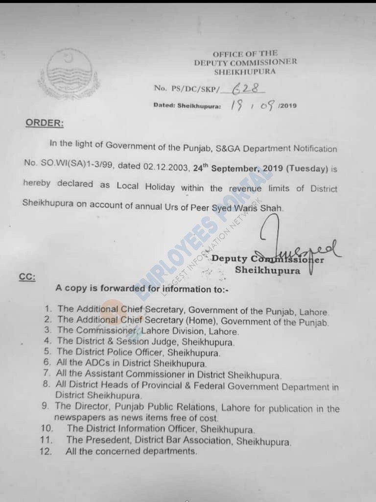 Local Holiday Announcement Notification on 24 September 2019 Sheikhupura