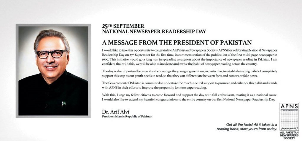 Message from The President of Pakistan Dr Arif Alvi