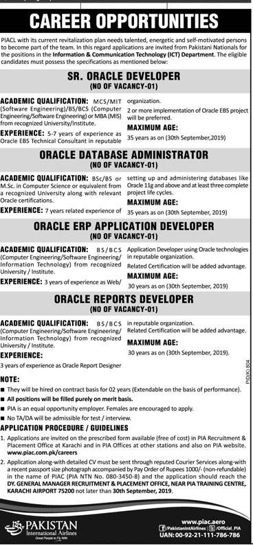 PIA Jobs in IT Department 2019