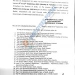 Circular For Muharram Holidays Sindh Pakistan 2019