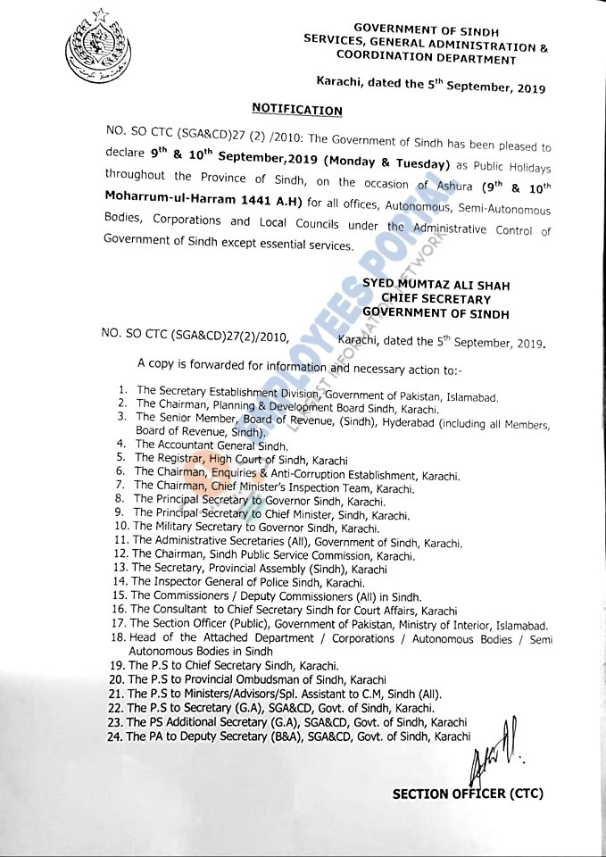 Public Holidays on 9 &10 Muharram Sindh 2019