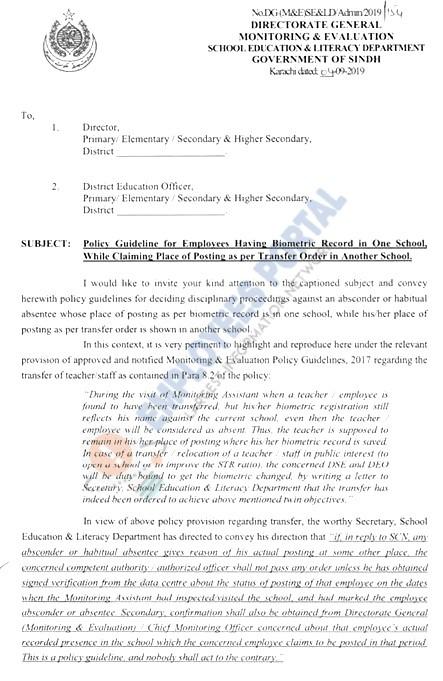 School Education Department Sindh Biometric Verification of Teachers