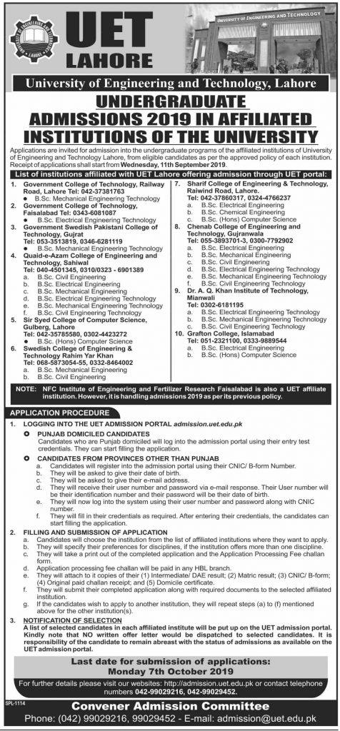 UET Lahore Undergraduate Admissions Open 2019 Infographics