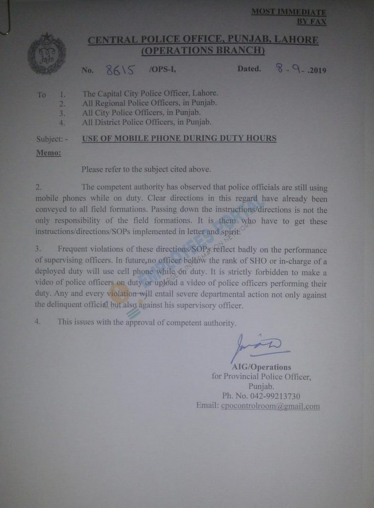 Use of Mobile Phone during duty hours