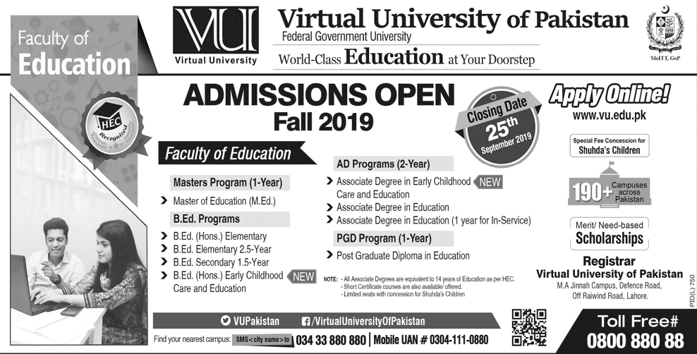 VU Pakistan Admissions Open Fall 2019