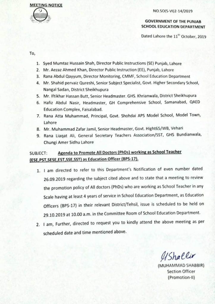 Agenda to Promote Doctors PhDs Working as School Teacher PST, EST, SST