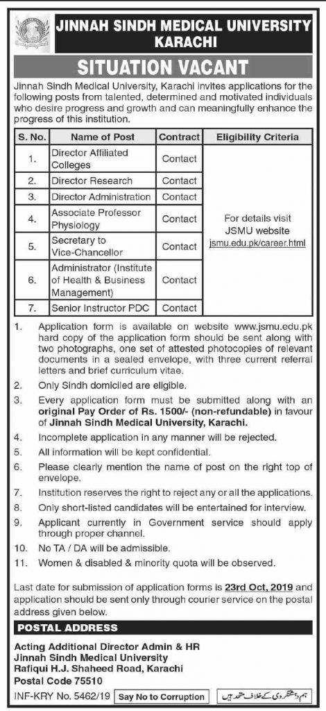 Apply For Director, Professor, Secretary & Administrator Jobs in JSMU Karachi