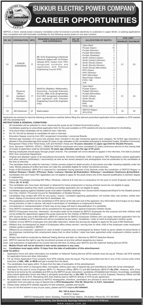Apply For Engineer, Revenue Officer & Bill Distributor Jobs in SEPCO
