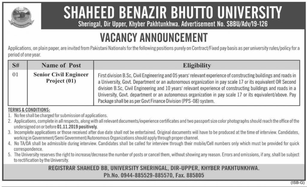 Apply for Civil Engineer Jobs in Shaheed Benazir Bhutto University KPK 2019 Latest