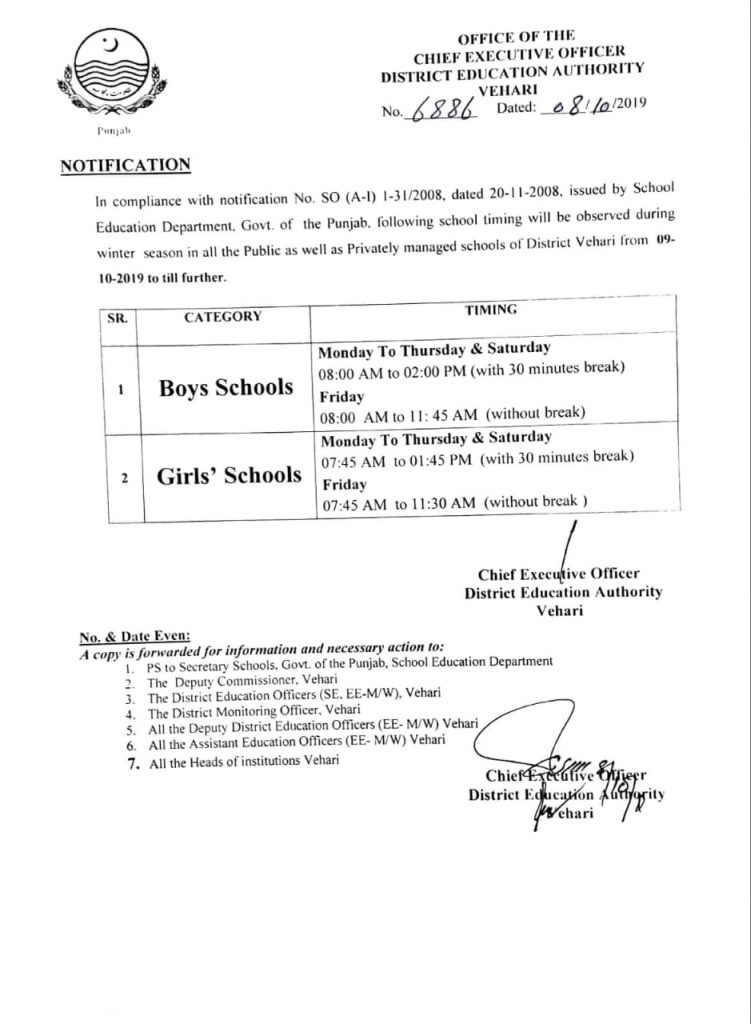 CEO Education Vehari Notification regarding School Timing