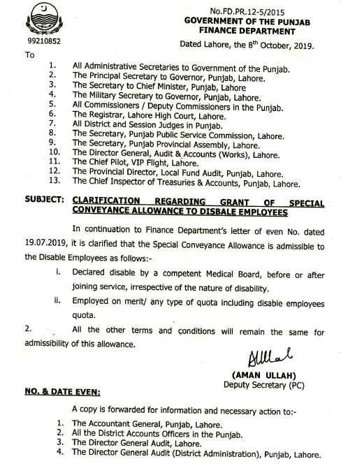 Clarification of Special Conveyance Allowance for Disabled Employees 2019 Notification