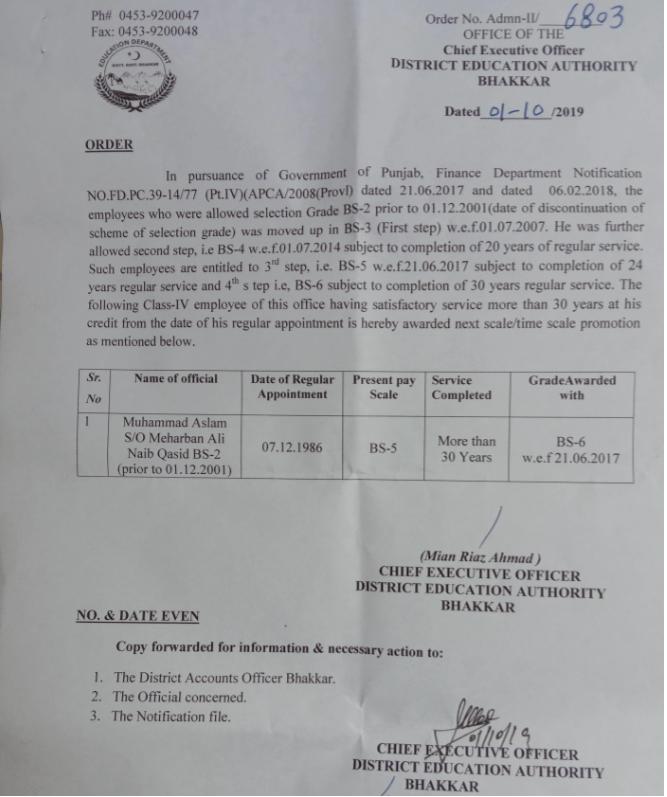 DEA Bhakkar Naib Qasids Promotion in BPS-5 Notification