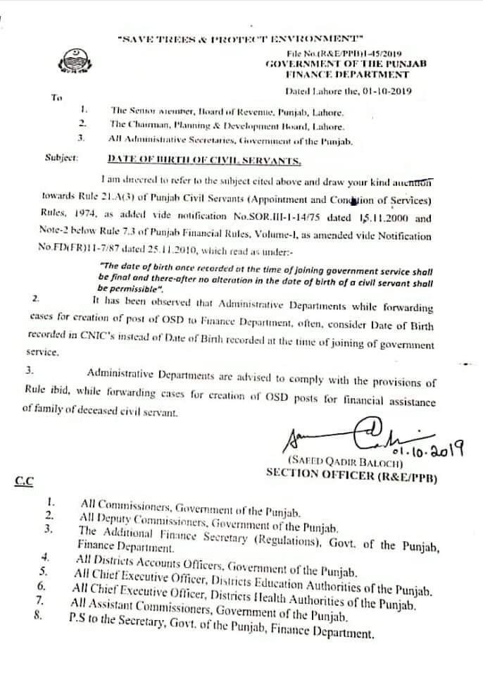 Date of Birth of Civil Servants