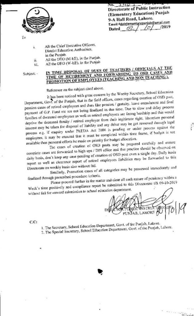 Disposal of Dues of Teachers  Officials at the Time of Retirement