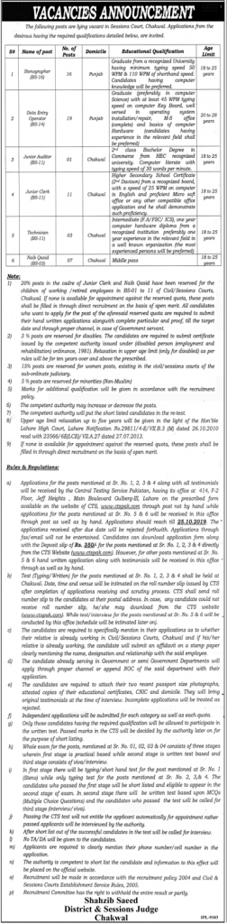 District and Session Court Chakwal Jobs Advertisement 2019