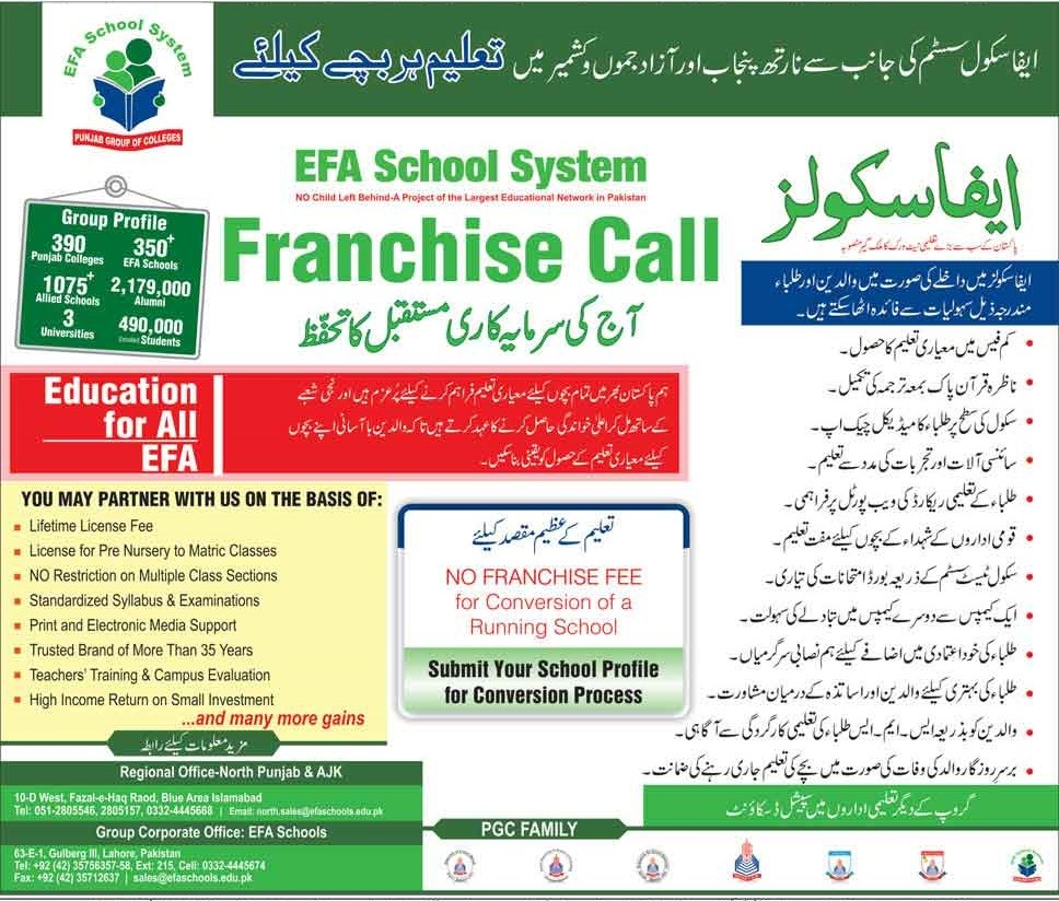 EFA School System for North Punjab and Azad Kashmir