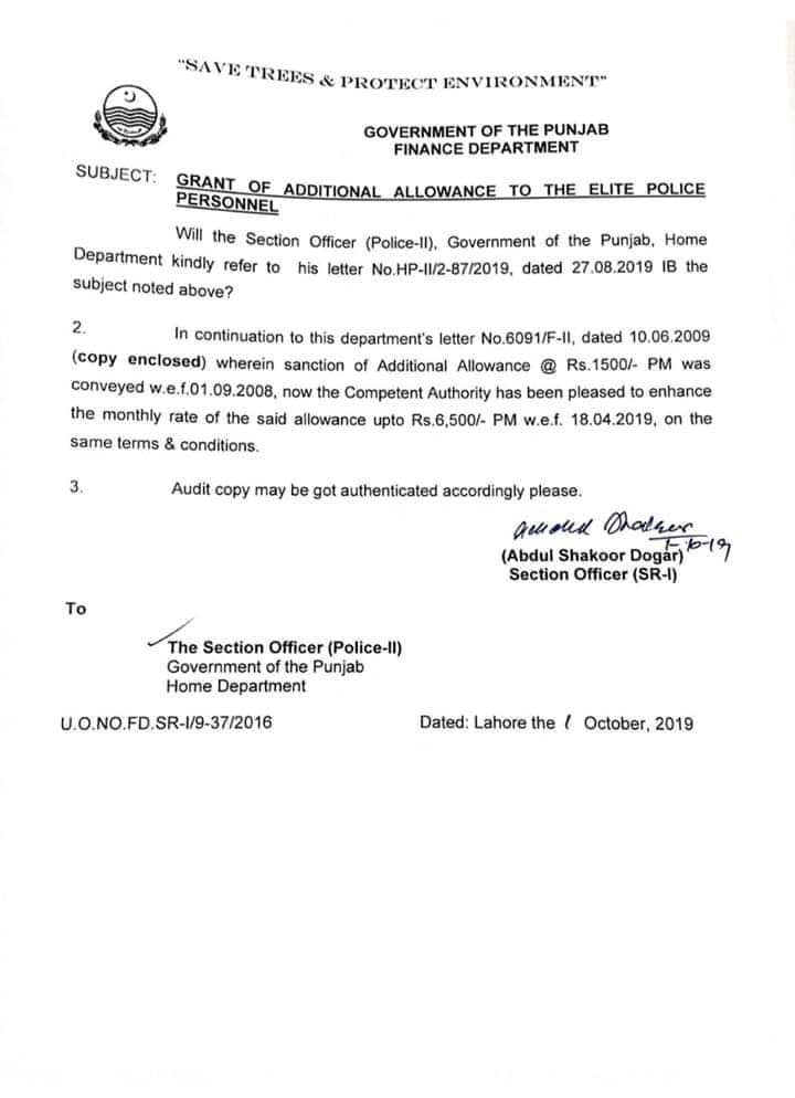 Elite Force Staff Additional Allowance 2021