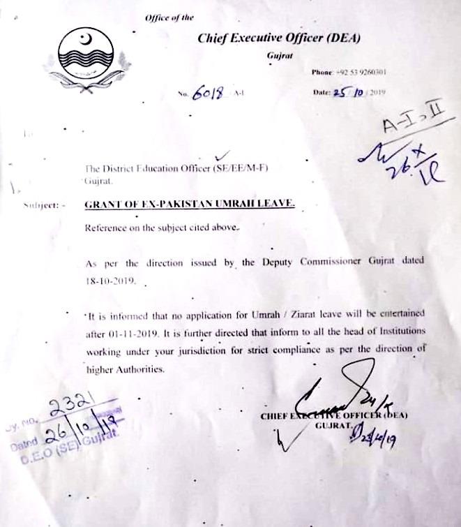 Grant of Ex Pakistan Umrah Leave
