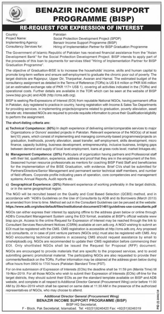 Hiring of Partner for BISP Graduation Programme