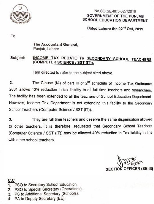 Income Tax Rebate 40% to All Teachers of School Education Department