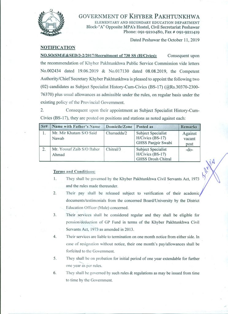 KPESE Subject Specialist History-Cum-Civics (BPS-17) Appointment