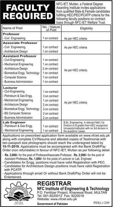Latest Jobs NFC IET Multan 31 October, 2019