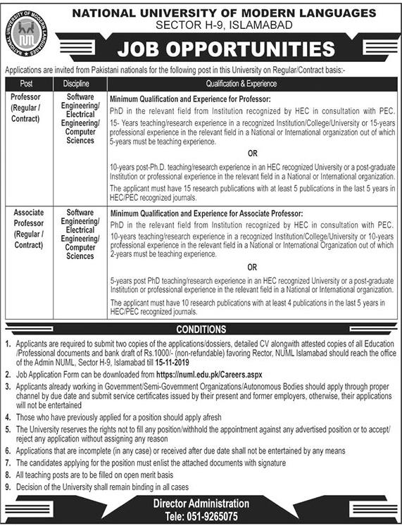 Latest Jobs NUML University Islamabad 31 October, 2019