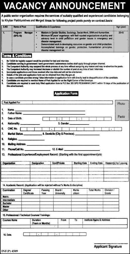 Latest Jobs PO Box No 305 Peshawar 31 October 2019
