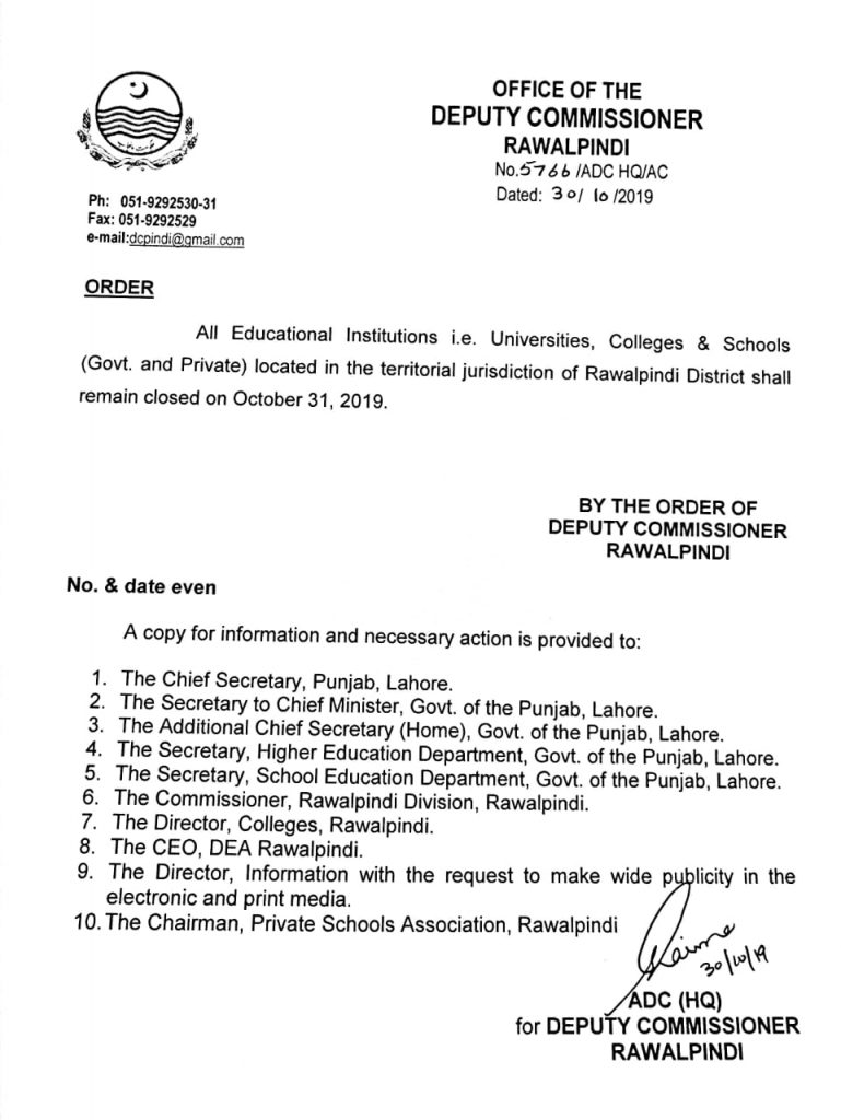 Local Holiday on 31st October, 2019 Rawalpindi