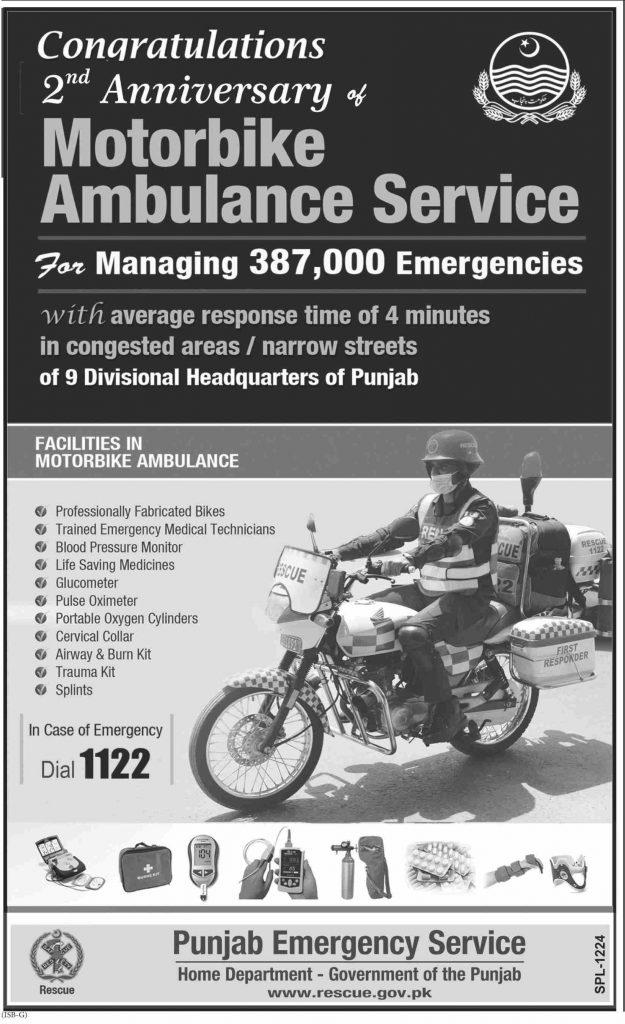 Motorbike Ambulance Service 2nd Anniversary 2019