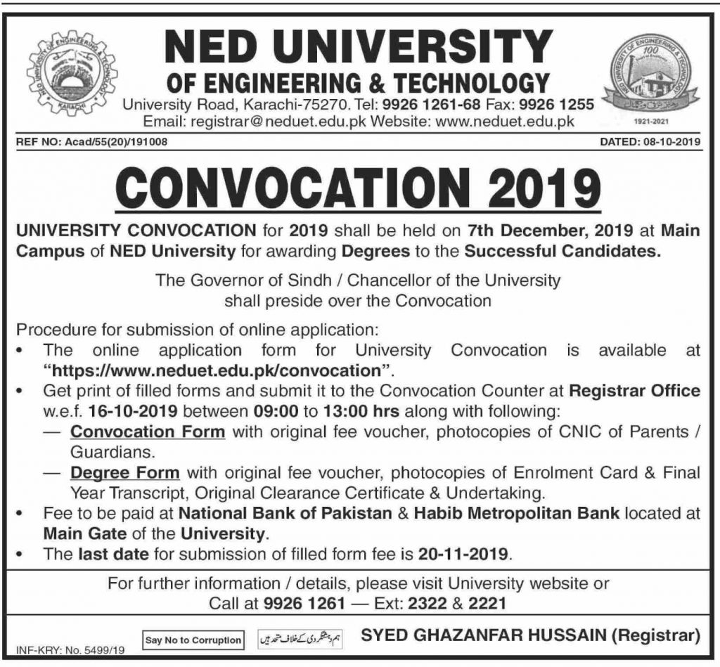 NED University Convocation 2019