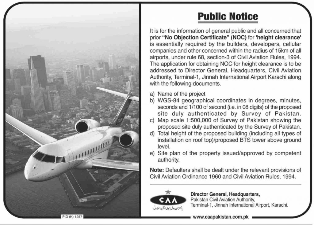 NOC from CAA for Height Clearance