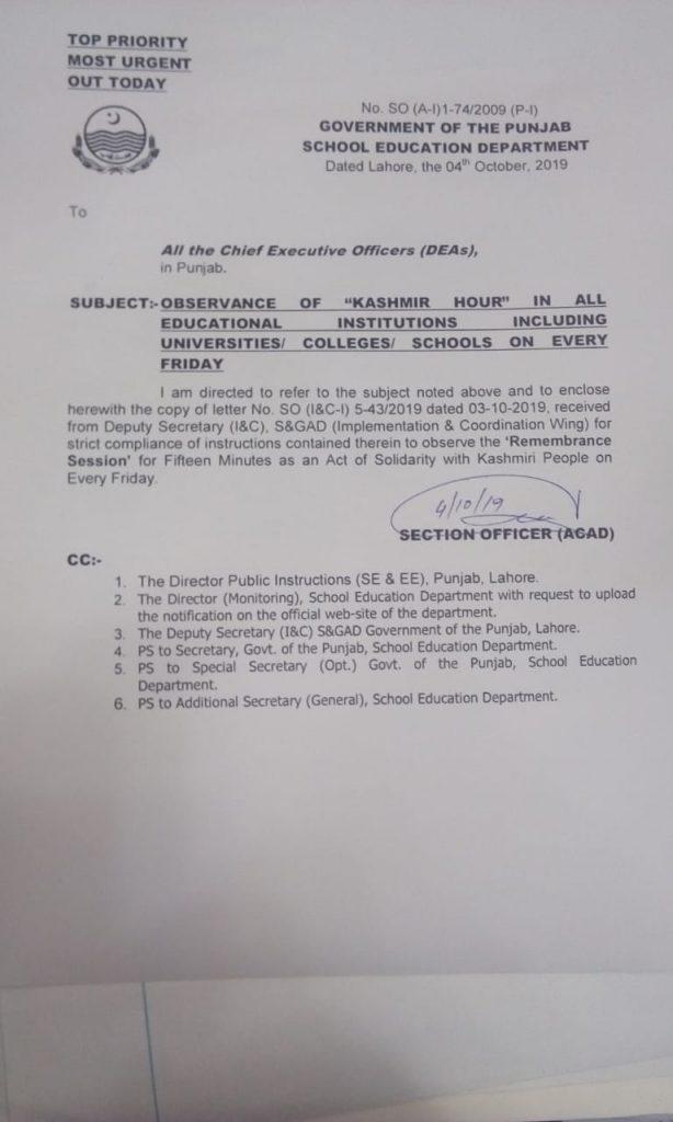 Observance of Kashmir Hour Punjab Education Department Notification