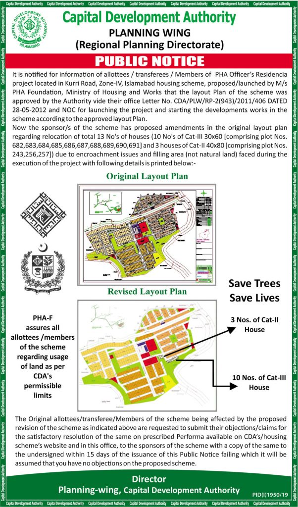 Officers Residencia Project PHA Islamabad Layout Plan Revised