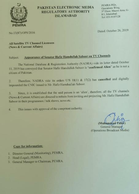 PEMRA Notification of Senator Hafiz Hamdullah Saboor Appearance on TV Channels