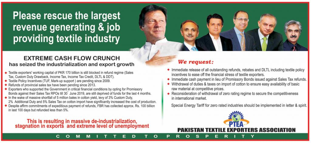 PTEA Appeal to Rescue Revenue Generating & Job Providing Textile Industry