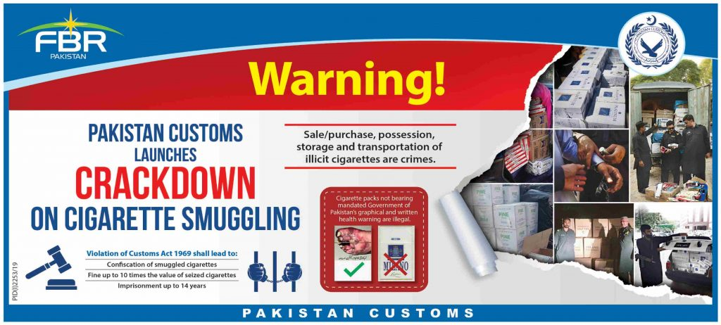 Pakistan Customs Warning on Cigarette Smuggling
