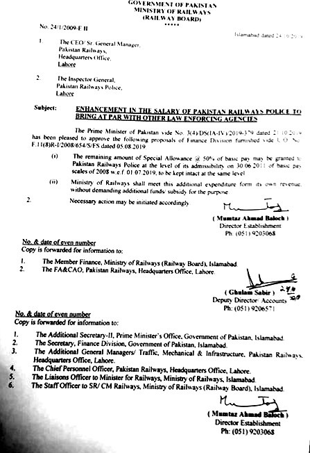 Pakistan Railway Police Notification of Salary Increase with Special Allowance