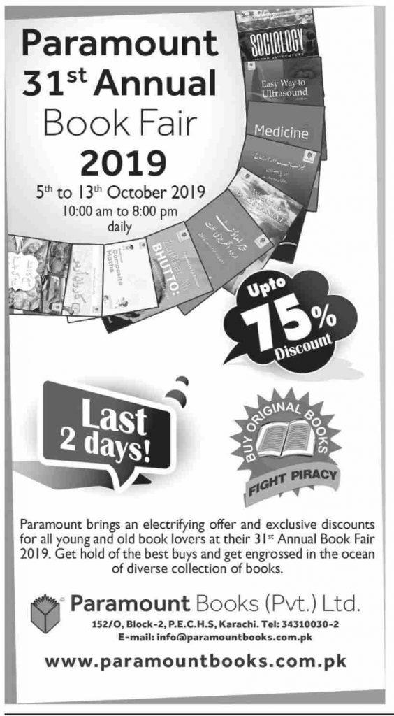 Paramount 31st Annual Book Fair 2019