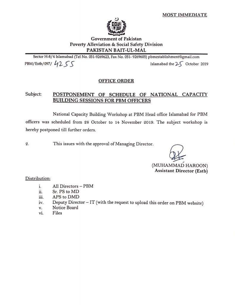 Postponement Schedule of National Capacity Building for PBM Officers