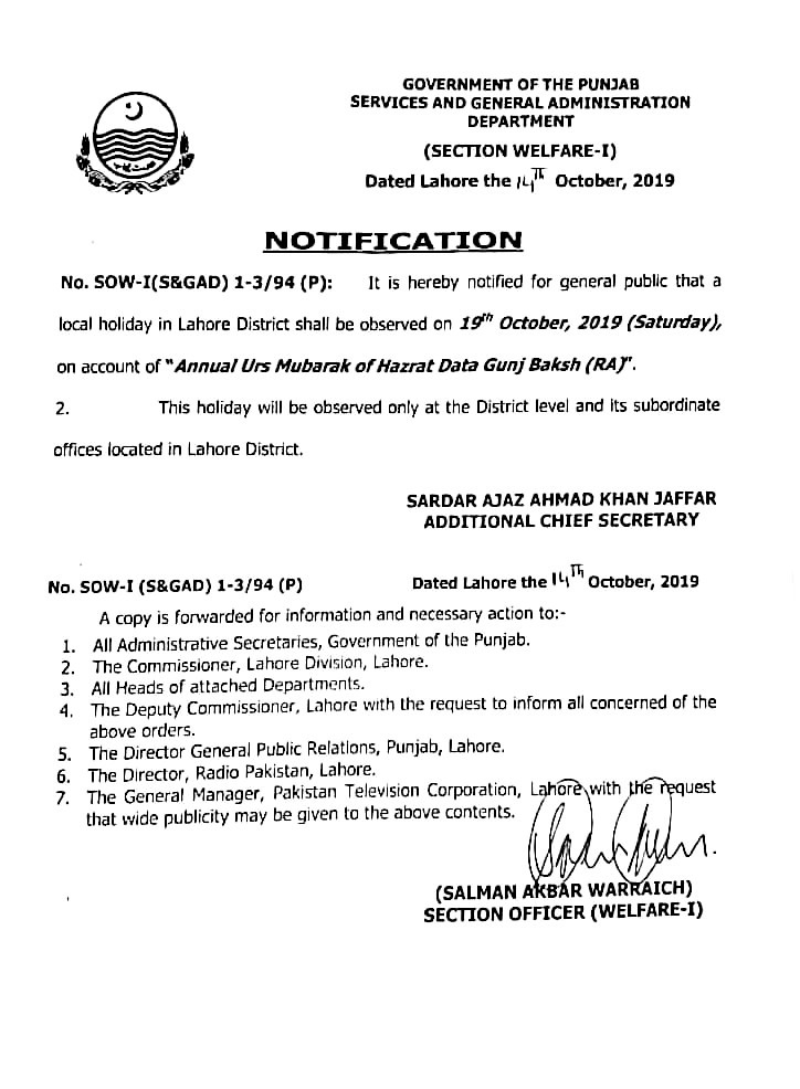 Public Holiday in Lahore 2019 Urs of Hazrat Data Ganj Bakhsh (R.A)