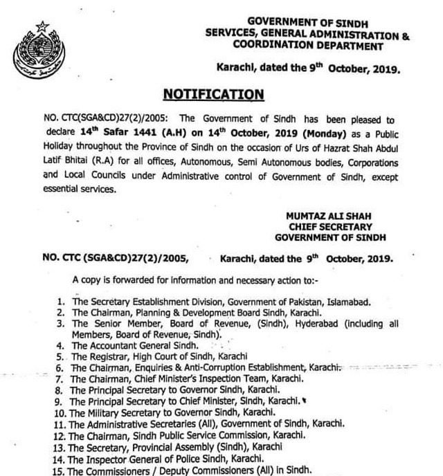 Public Holiday in Sindh 2019 Urs of Hazrat Shah Abdul Latif (R.A)
