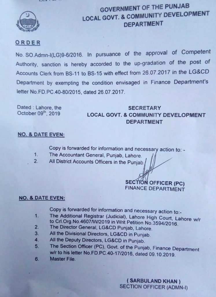 Punjab Local Govt Upgradation of Clerk BPS-11 to BPS-15 Notification