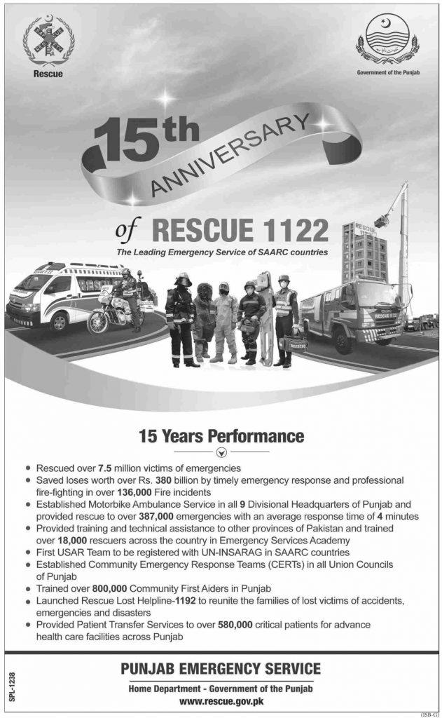 Rescue 1122 15th Anniversary 2019