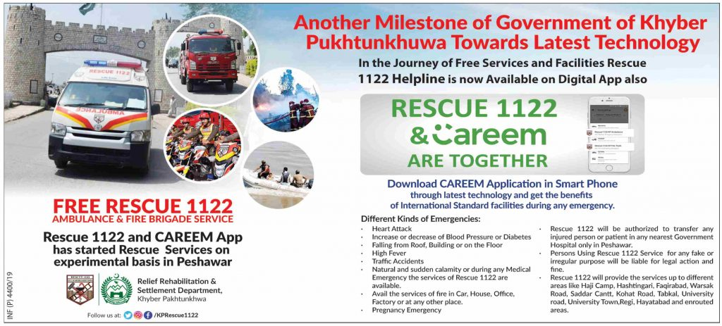 Rescue 1122 & Careem are Together KPK
