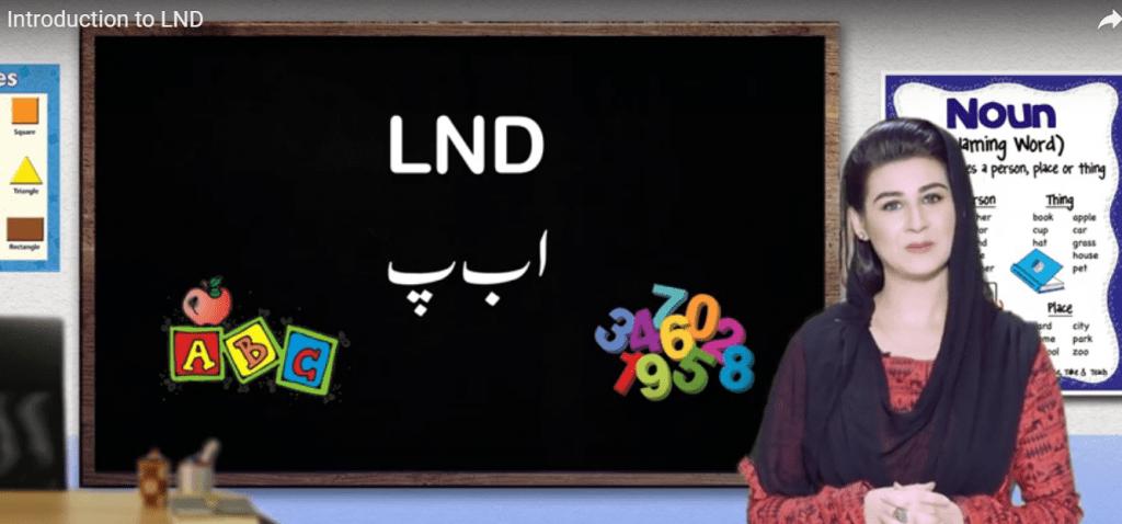 Revised LND Model School Education Department Punjab