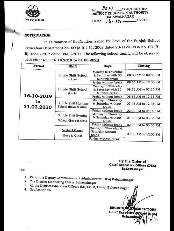 School Timing Winter Notification Bahawalnagar 2019
