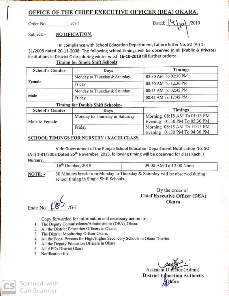 School Timing Winter Notification Okara 2019