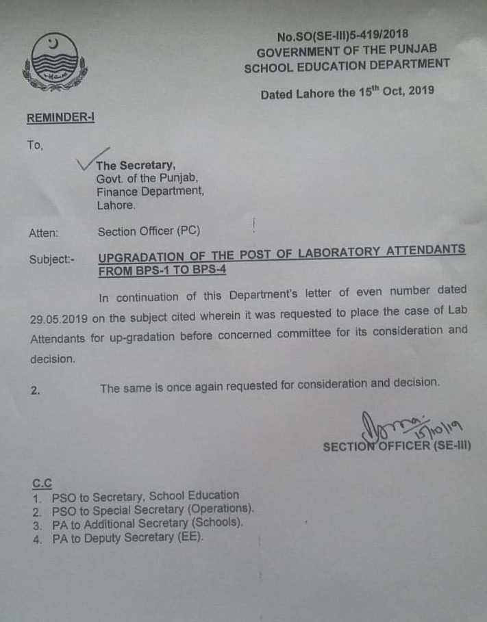 Upgradation of Lab Attendant BS-1 to BS-4