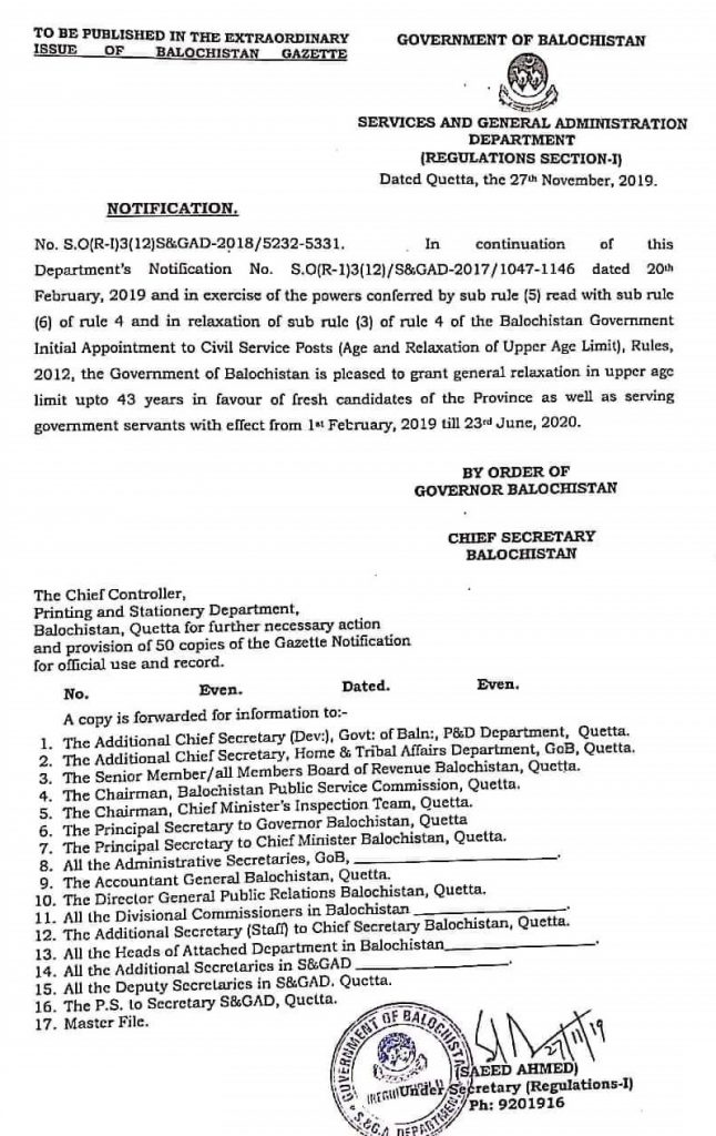 Age Relaxation 43 Years Notification Balochistan Govt Civil Services